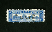 China Stamps F-VF 1/5 Unused Blue Revenue w/ Black Ovpt.