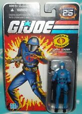 G I GI JOE 25TH ANNIVERSARY COBRA COMMANDER WITH MASK / HELMET FIGURE MOC