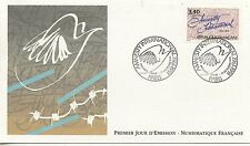 FIRST DAY COVER / PREMIER JOUR FRANCE 1991 / AMNESTY INTERNATIONAL PARIS