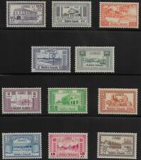 Maldive Islands Scott #58-68, Singles 1960 Complete Set FVF MH/MNH