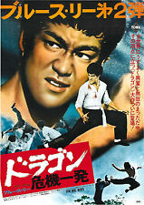 Framed Bruce Lee Movie Print – The Big Boss 1971 Chinese Version (MMA Martial)
