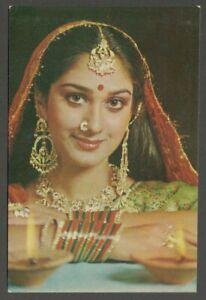 AOP India Bollywood vintage postcard MINAXI SHESHADRI (MEENASKSHI SESHADRI)