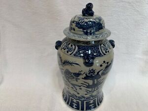 Antique Chinese blue white porcelain covered vase 18thC Qing ex Neiman Marcus