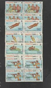CAMBODIA #441-445 1983 WINTER OLYMPICS MINT VF NH O.G CTO BLOCK OF 4 b