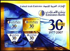 UAE 2007 ** Bl.33 Anniversary Emirates Bank