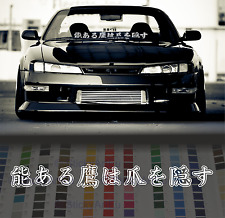 """Stay Humble 35""""90cm JDM japanese car vinyl graphics decal windshield sticker"""