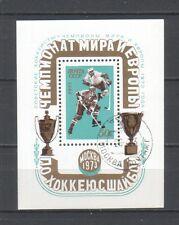 Sowjetunion, 1973, MINr. Bl 87, gest. Eishockey, Sport