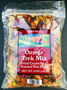Trader Joe's Trail Mix Omega 3 - Almonds, Walnuts, Pepitas, Cranberries, Pecans!