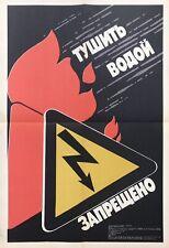 1989 Original retro vintage soviet Ukranian Soviet Union USSR  poster