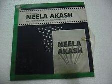 NEELA AAKASH MADAN MOHAN 1990  RARE LP RECORD orig BOLLYWOOD VINYL india EX