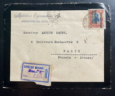 1917 Mexico City Mexico Mourning cover To Paris France Sunburst Seal