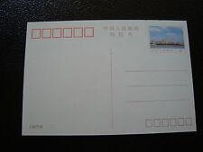 CHINE - carte postale (entier corespondant a la carte) 1987  (cy12) (Y)