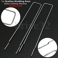 20'' Steel Extension Rail Set for Brother 9mm Bulky Knitting Machine KH260/270