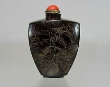 Antique Chinese Coconut Shell Snuff Bottle - Rare