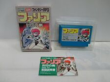 NES -- FARIA - Comical Fantasy RPG -- Box. Can data save! Famicom, JAPAN. 10486