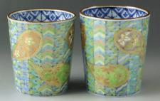 Yunomi Kyo Kiyomizu yaki Japanese tea cup set Paisley pattern Japan