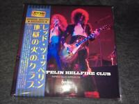 Led Zeppelin Hellfire Club 1975 CD 3 Discs 15 Tracks Empress Valley paper jacket