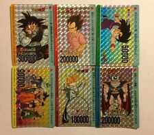 Dragon Ball Z PP Card Prism Set PART 15 6/6