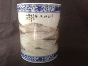 VINTAGE PORCELAIN  BRUSH POT 16cm TALL x 13cm DIA RED CHARACTER MARK TO BASE