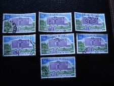COTE D IVOIRE - timbre yvert/tellier n° 390 x7 obl (A27) stamp (E)