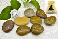 TIBET BLESSED PALMFUL HOLY RIVER MANI STONE: HEALING MANTRA OF MEDICINE BUDDHA