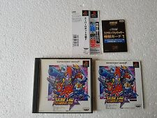 PSX SONY PLAYSTATION JAP NTSC SUPER ROBOT WARS F - BANPRESTO - WSPINE