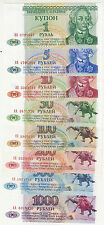 Transnistria 1,5,10,50,100,200,500 & 1000 Rubles [8 Pcs banknote] ~ UNC