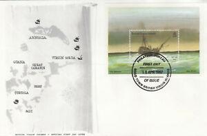 (89371) British Virgin Islands FDC Shipwrecks minisheet 1987