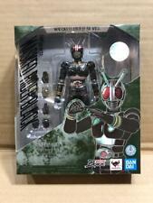 SH Figuarts Masked Rider Black NEW