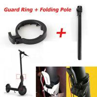Original Clasped Guard Ring Folding Pole For XIAOMI MIJIA M365 Electric Scooter