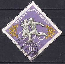 MONGOLIE  JAAR 1960  NR. Y&T 172 ° (L8)