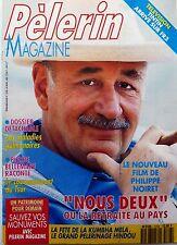 Mag rare 1992: PHILIPPE NOIRET_TINTIN_MICHELE TORR_GILBERT DUCLOS-LASSALLE
