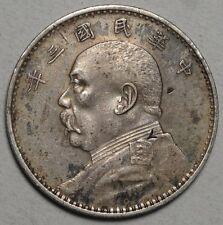 1920 China Dollar/Yuan, Fat Man Dollar, Original EF/AU, Chopmarked