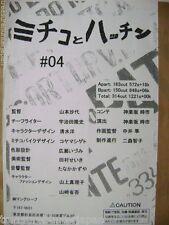MICHIKO AND TO HATCHIN EPISODE 4 MANGLOBE ANIME STAFF PRODUCTION ART STORYBOARD