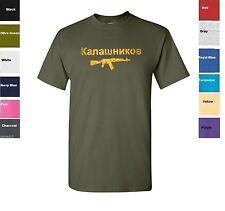 KALASHNIKOV T-shirt AK-47 USSR Soviet Russian Russia T-Shirt Shirt S-5XL