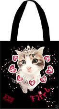 "Nuevo Sellado gris con LIKE with the cat"" Flirt Bolsa De Compras Bandolera -"