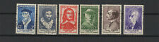 FRANCE 1956 célébrités du XVe au XXe siècles complète 6 timbres oblitérés /T1903