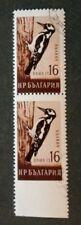 BULGARIA 1959, BIRDS, 16 ST WOODPECKER, ERROR, BOTTOM IMPERFORATE, FREE SHIPPING