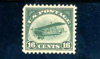 USAstamps Unused VF US Airmail Jenny Scott C2 OG MHR