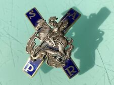 Russian Imperial Moscow Regiment of the Imperial Guard Silver Badge