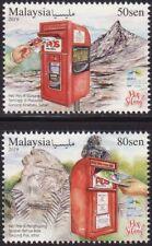 Malaysia 2019 World Post Day - Postcrossing MNH UPU postal mailbox mountain