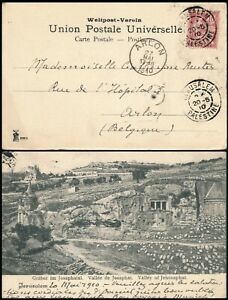 PALESTINE 1910, FRENCH LEVANT JERUSALEM POSTMARK ON 10 c VALUE.  #K643