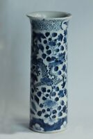 Antique Chinese 19TH Century Qing Dynasty Porcelain Dragon Vase