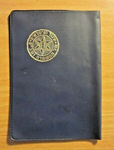 Israeli Association of Police and IPS Retirees plastic cards wallet