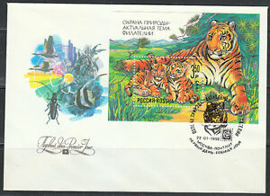 Russia 1992 FDC cover Protection of nature.Tigers family Ducks WWF