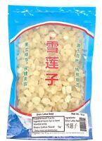 Natural Dried Honeylocust Wild Gleditsia Snow Lotus Seed 皂角米,雪莲子 16oz