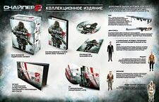 Sniper: Ghost Warrior 2 Collector's Edition (PC) RUSSIA NEW!