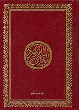 ISLAM-KORAN-SUNNAH- Al-Quran Al-krim (17x24cm) - nur Arabisch, Hafs