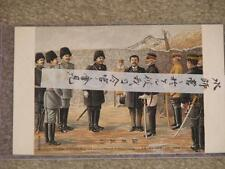 Meeting of General Nogi & General Stessel at Shuishihying, unused  Early 1900`s