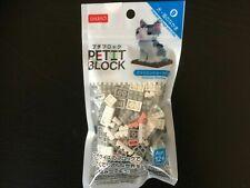 """Daiso Petit Block Mini Block """"American Shorthair Cat"""" Friends of Dogs and Cats"""
